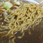 特製味噌ラーメン 麺ホジリw