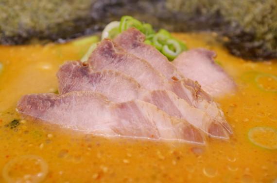 特製味噌チャーシュー麺 あっぷw