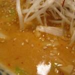 坦々麺 スープどあっぷw