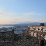母恋富士 港の見える森