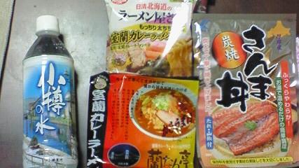 北海道美味し手強し食品群