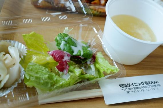 鶏肉と夏野菜の甘味噌炒めランチ
