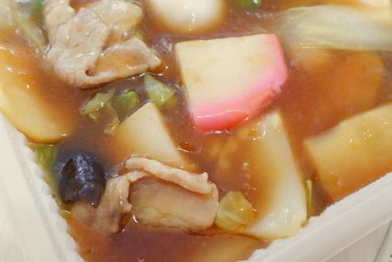 中華飯(テイクアウト)