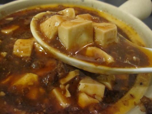麻婆豆腐あっぷw