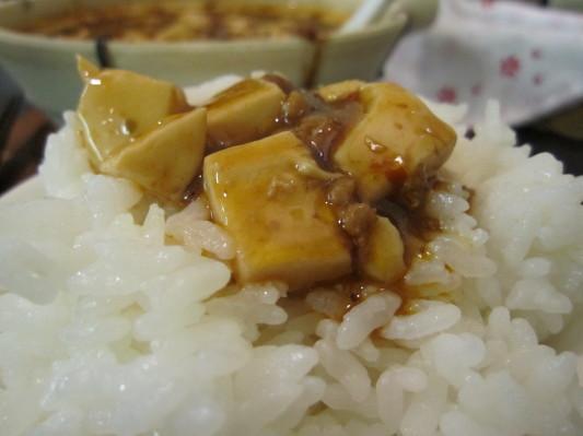 麻婆豆腐 オン ザ ライス!