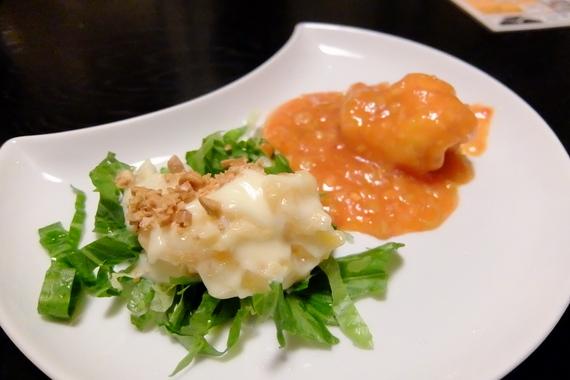 大海老料理2種盛り