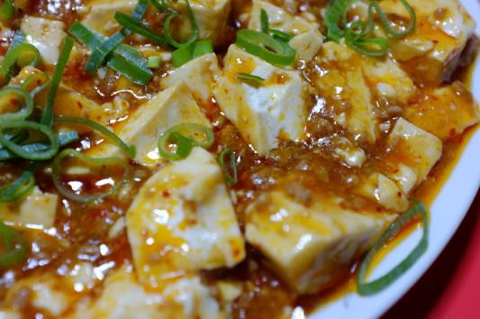 麻婆豆腐 あっぷw