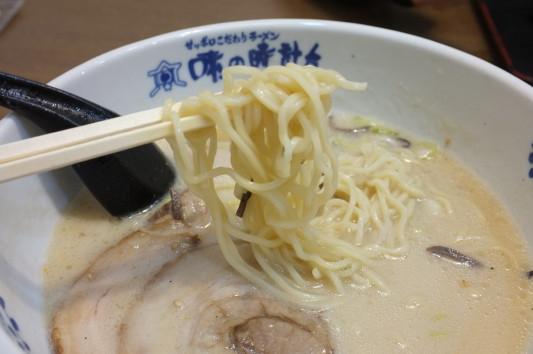 麺 あっぷw