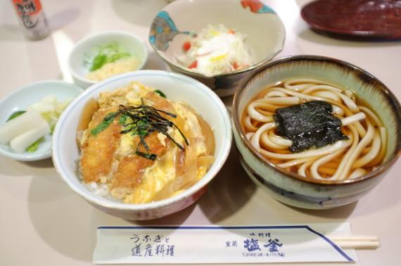 ミニうどん&ミニかつ丼セット