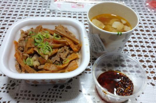 食べラー・メンマ牛丼 + 豚汁