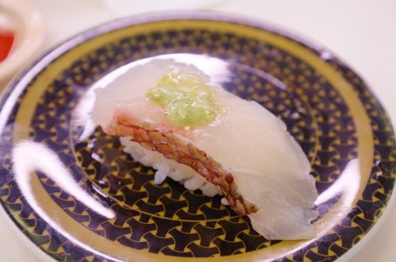バジルの真鯛