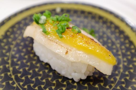 炙り豚とろ(西京味噌風味)