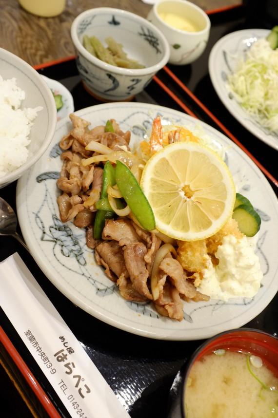 生姜焼き&エビフライ定食