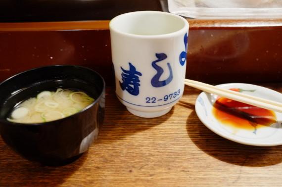 ランチ(お茶と味噌汁)