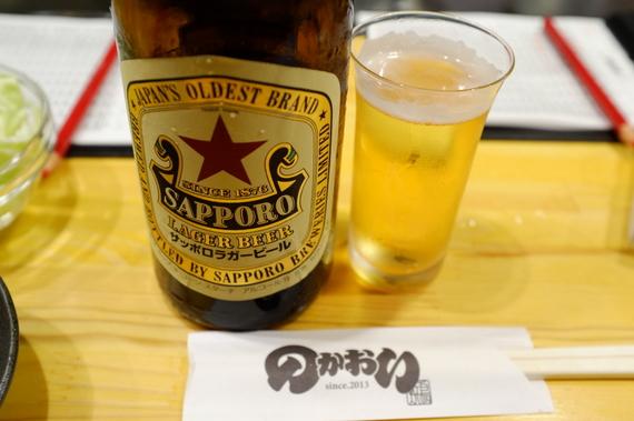 赤星ラガービール