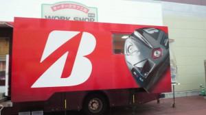 Bのバス3