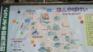 耶馬渓マップ