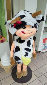 ペコちゃん牛柄